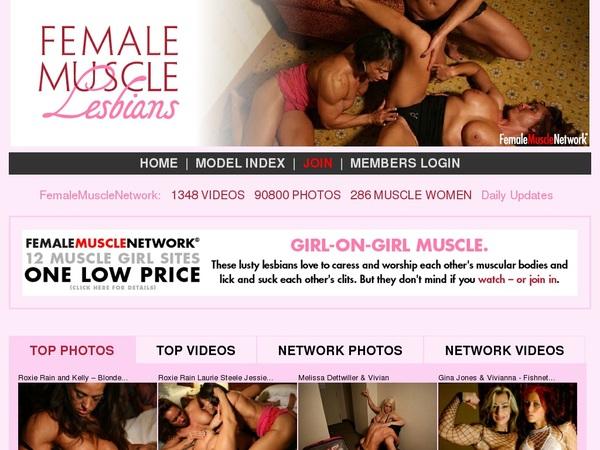 Femalemusclelesbians.com Premium Accounts Free