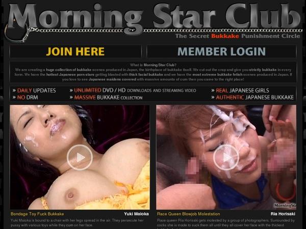 Morning Star Club Lifetime Membership